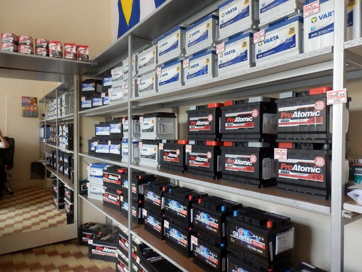 Kupovina i odabir akumulatora